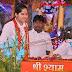 Mera Bhola Hai Jag se Nirala - Jaya Kishori Ji