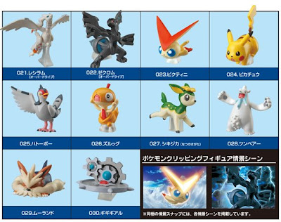 Pokemon Clipping Figure Movies Bandai