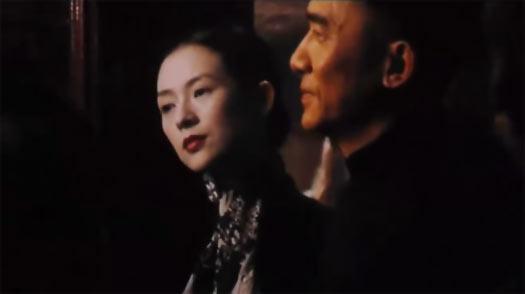 一代宗师 - 梁朝伟,章子怡