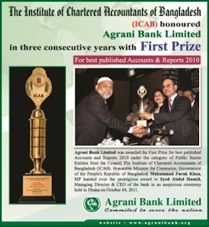 term papers on agrani bank bangladesh ltd This is a research/review paper,  banks in bangladesh, for example, ucbl ( united commercial bank ltd) has  million more than agrani bank ltd in 2013.