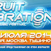 Fruit Vibrations, Москва, 05-06.07.14 + Конкурс