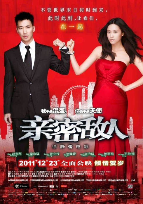 Romantic Chinese is a 2011 Chinese Romantic