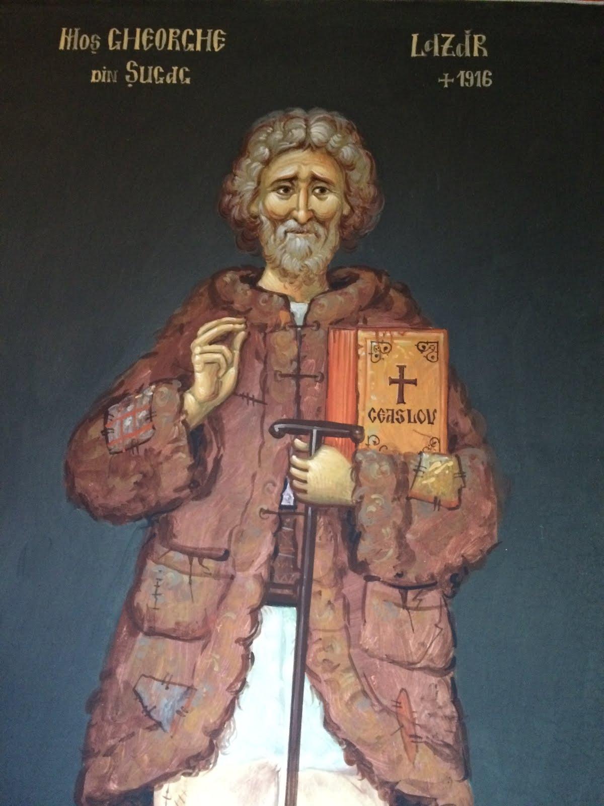 Αγ.Γεώργιος ο Προσκυνητής