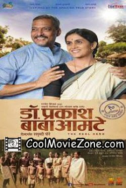 Dr. Prakash Baba Amte (2014) (2014) Marathi Movie