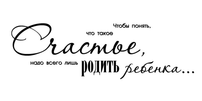 Ты мое счастье, Любимая моя! - - Голосовые открытки