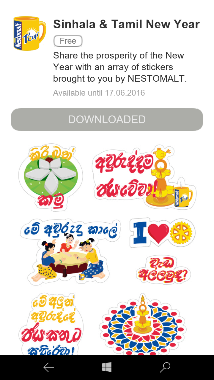 viber tamil stickers free download