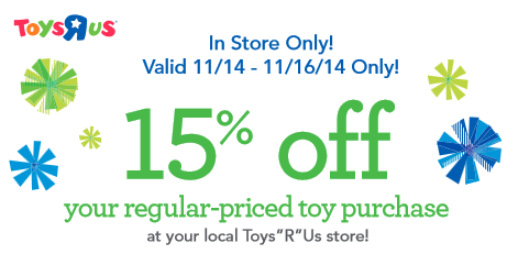 http://m.toysrus.com/graphics/media/trus/111314F_DS_TRU_BroadOfferCoupon_JLJB04.pdf