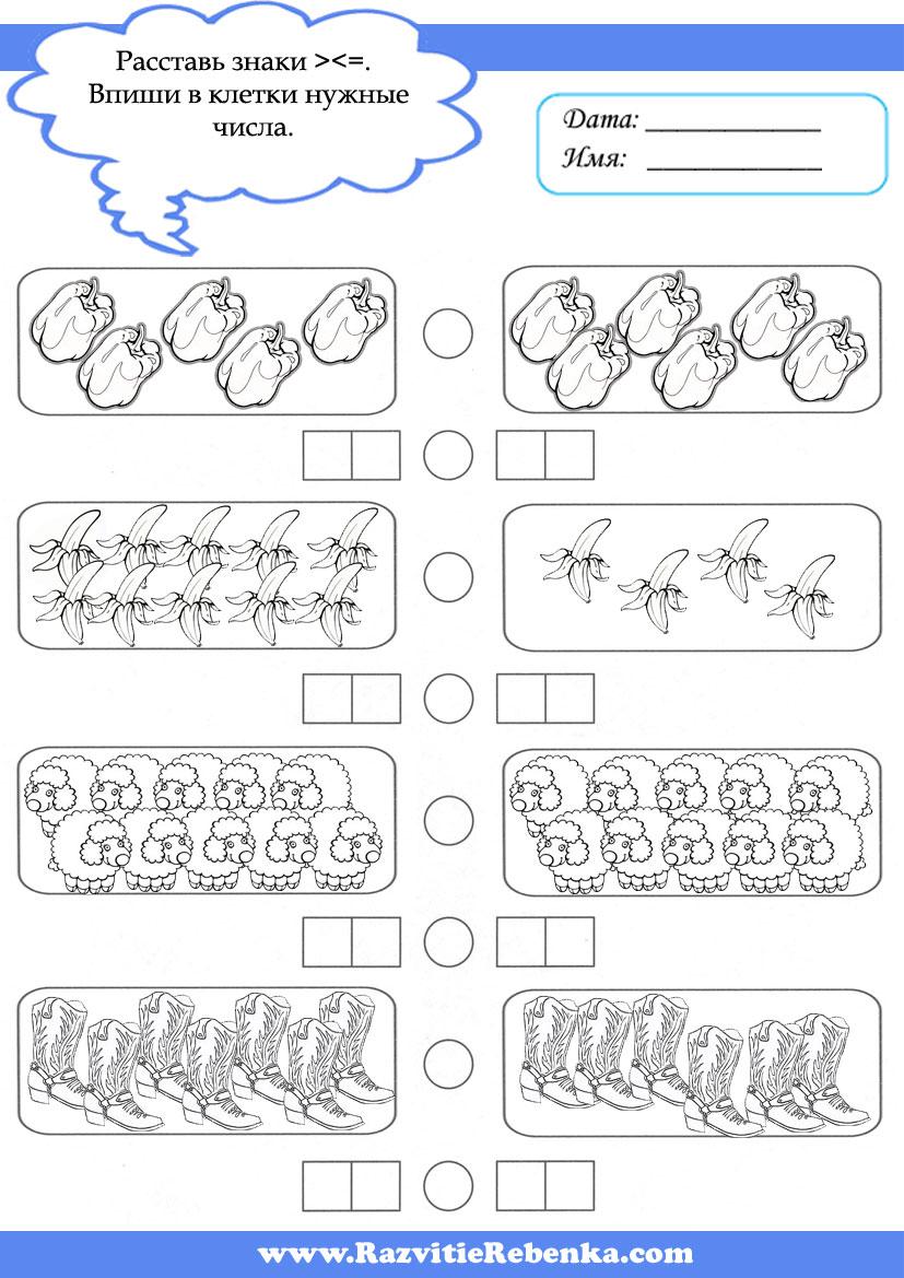 Видео уроки для дошкольников по математике скачать бесплатно