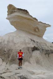 Philippine Association of Ultrarunners (PAU) 70K Ultramarathon (2nd : August 2010)