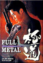 Full Metal gokudô (Full Metal Yakuza) (1997) [Vose]