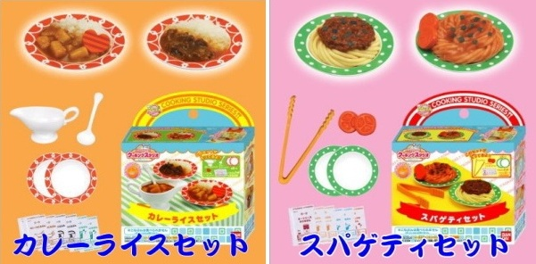 konapun, Japanese toy, mini fake food