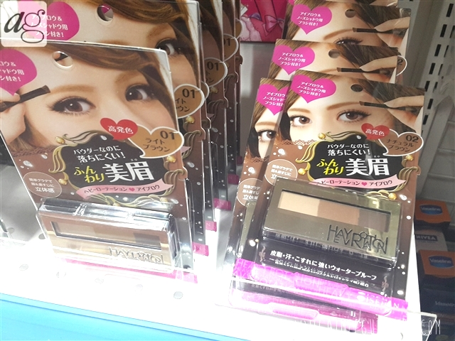 Kiss Me Jewelry Eye Color  by Heroine Make