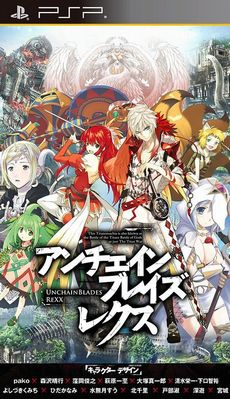 Unchain Blades Rexx PSP