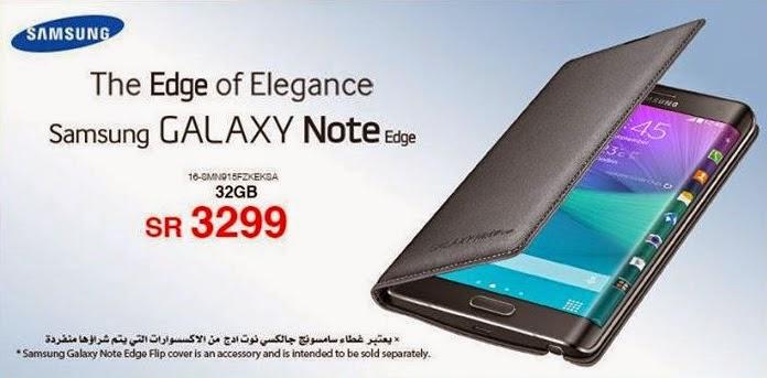 سعر جوال Samsung Galaxy Note Edge فى عروض مكتبة جرير