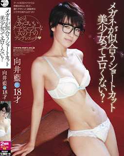 SMA-806 Erotic Wards I Shortcut Beautiful Girl With Glasses Look Good? Mukai Indigo