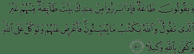 Surat An-Nisa Ayat 81