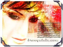 صور رومانسية حزينه 2013 - صور رومانسية مكتوب عليها كلامات حزينه 2013 images1.jpg