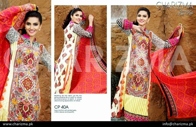 Latest Pakistani Dresses Summer Collection 2014