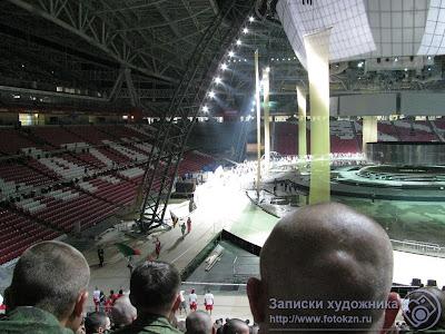 Левая часть трибун стадиона Казань-арена