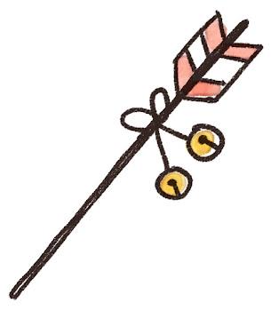 破魔矢のイラスト(お正月)
