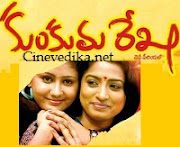 Kumkuma Rekha Episode 570 (25th May 2013)