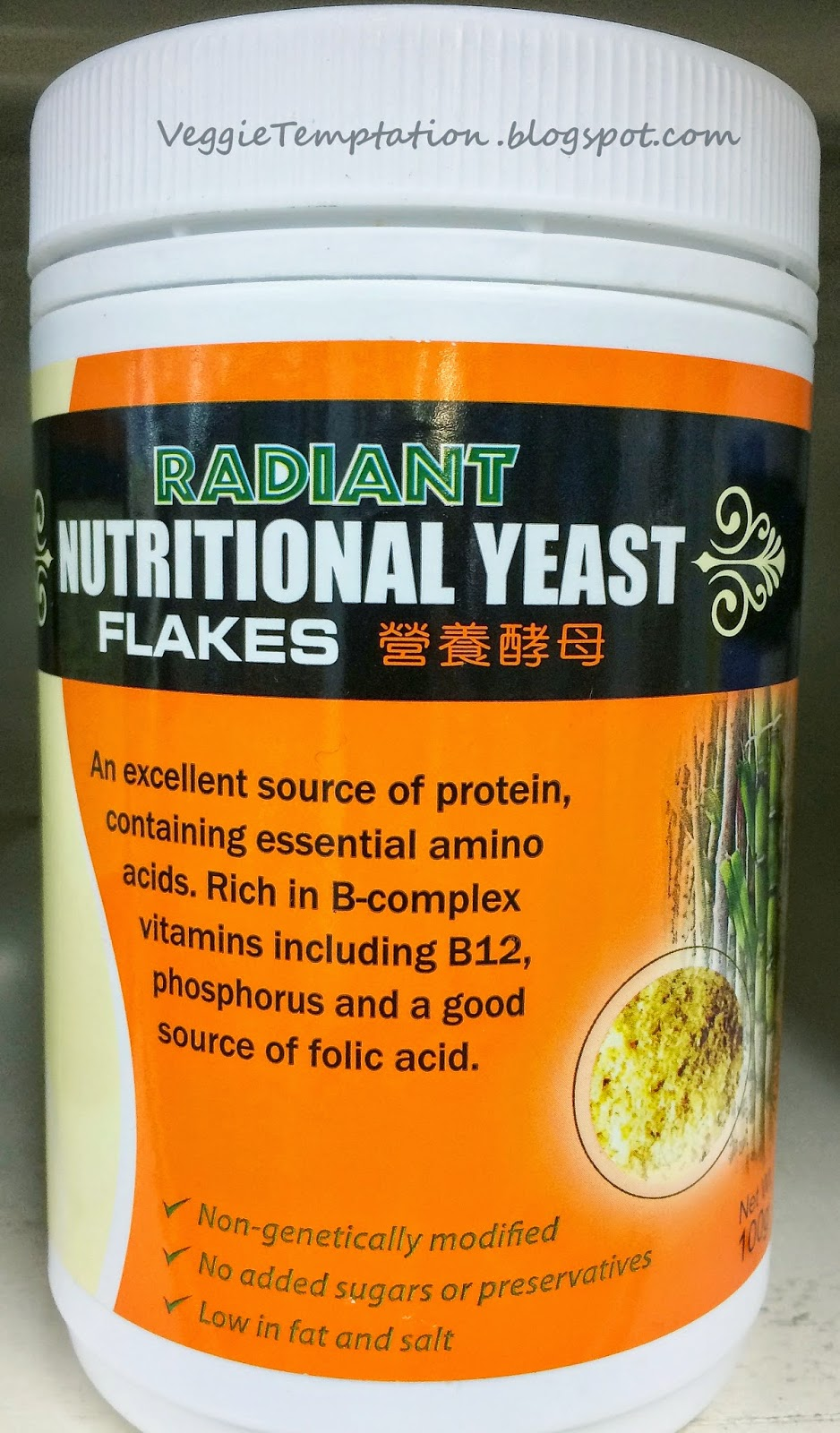 Best brand nutritional yeast
