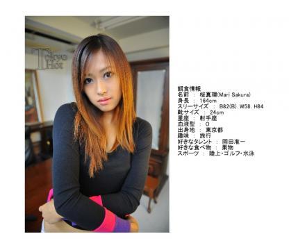 n0485 – Mari Sakura