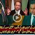 imran khan talking best | nawaz shareef