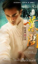 Diệp Vấn - Ip Man - 葉問 (2013)