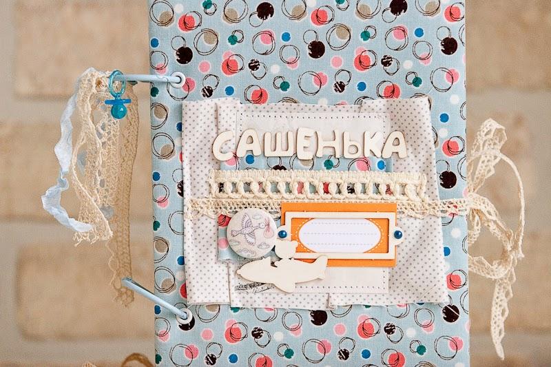Ручная работа Кокоревой Анны, ручная работа, рукоделие, скрап, скрапбукинг, блокнот, альбом, беби бук, scrap, scrapbooking, handmade, album, notebook, baby book