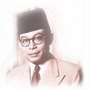 Wakil Presiden Indonesia Pertama