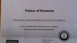 Ψήφισαν την Κνωσό ως το σημαντικότερο αρχαιολογικό προορισμό στον κόσμο...