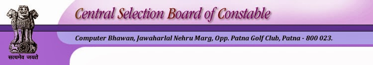 Central Selection Board of Constable (csbc) Recruitment 2014