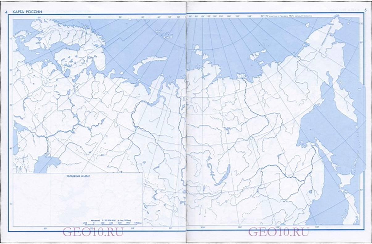 Онлайн физическая карта россии 8 классъ