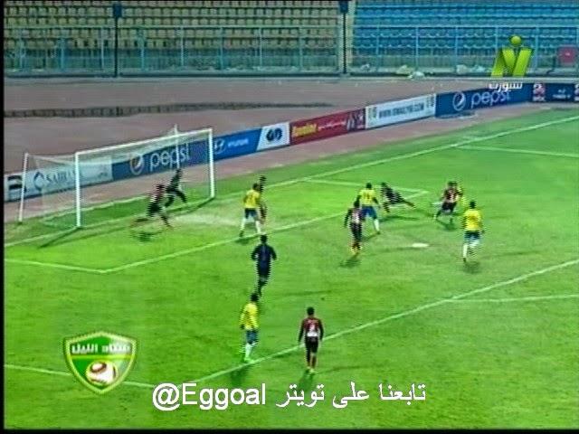 اهداف مباراة الإسماعيلي و الداخلية  1-1 - الدورى المصرى الخميس 8-1-2015  ISMAILY VS DAKHLIA