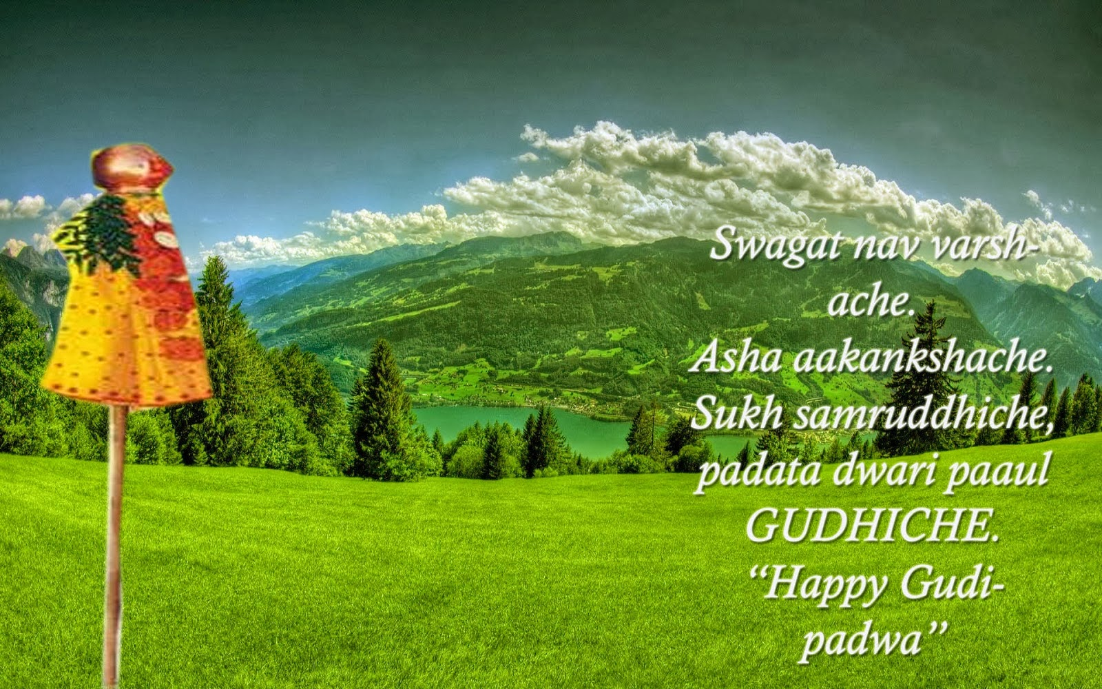 Gudi Padwa 2014 Images with quote