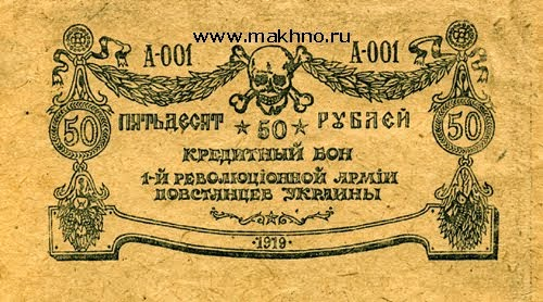 the nestor makhno archive