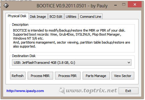 Bootice-repair-partition-table-merge-partitions