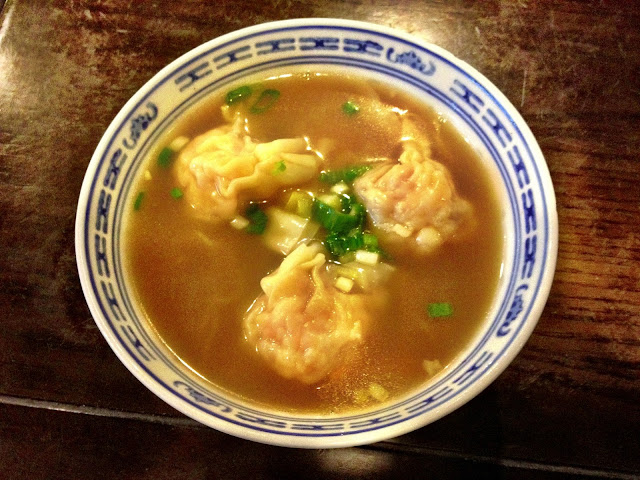Wanton soup - Hong Kong style