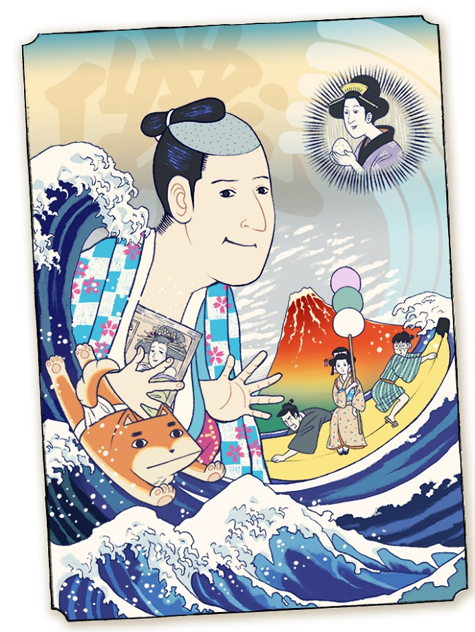 Isobe Isobee Monogatari ~Ukiyo wa Tsurai yo~