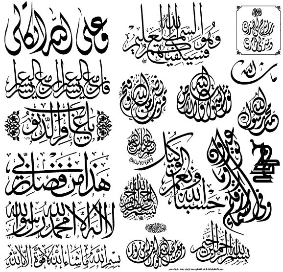 Islamic Amazing beatiful Arts Picture