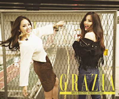 Brown Eyed Girls Grazia November 2015