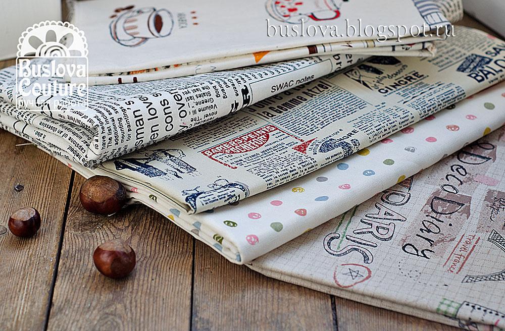 Совместный проект, ткани, текстиль