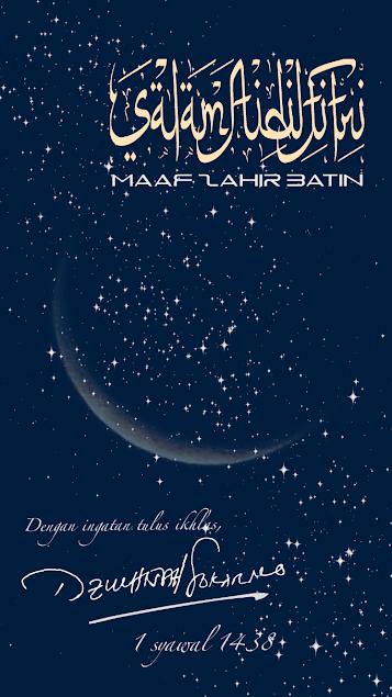 Salam Aidilfitri 1438