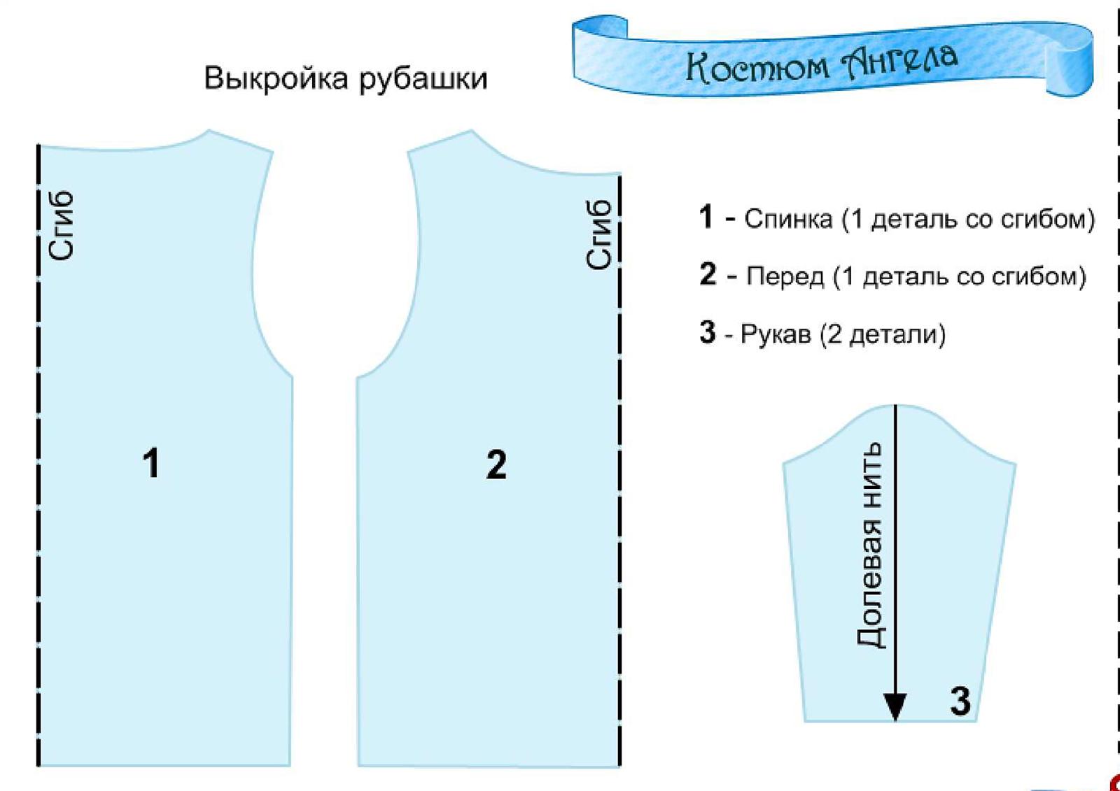 Цыганские костюмы своими руками с выкройками