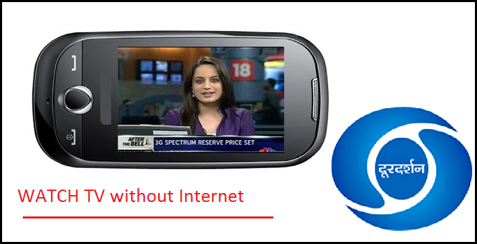Watch TV on Mobile without Internet from next year.