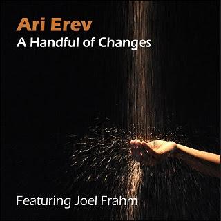 Ari Erev