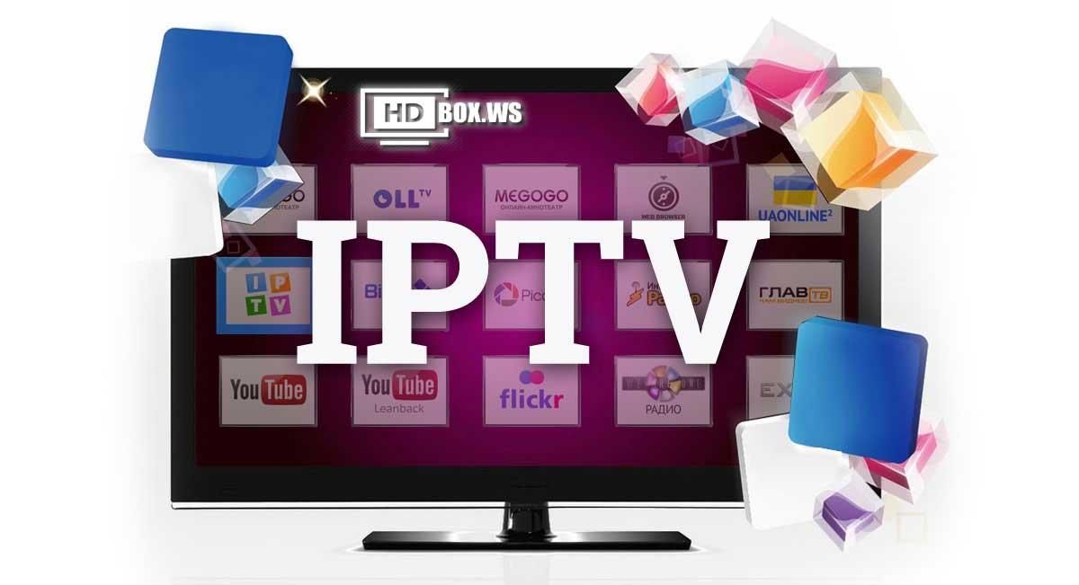 الاشتراك التجريبي IPTV لمدة 3 أيام مجان
