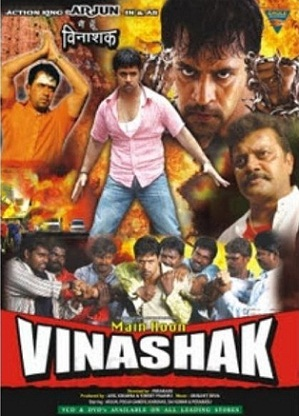 Wanted Hindi Movie In 3Gp Download Free
