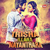 Trisha Illana Nayanthara Hindi Dubbed Movie Free Download